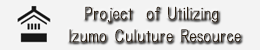 Project of Utilizing Izumo Cultural Resource
